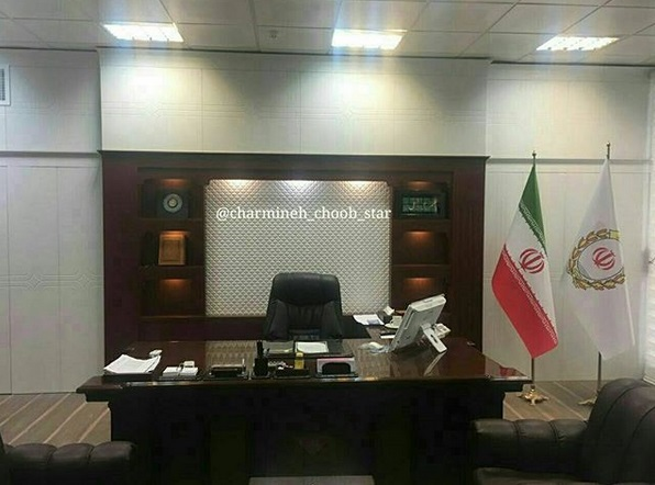Charmineh Choob Star leather covered sheet as wall covering in Melli Bank of Iran