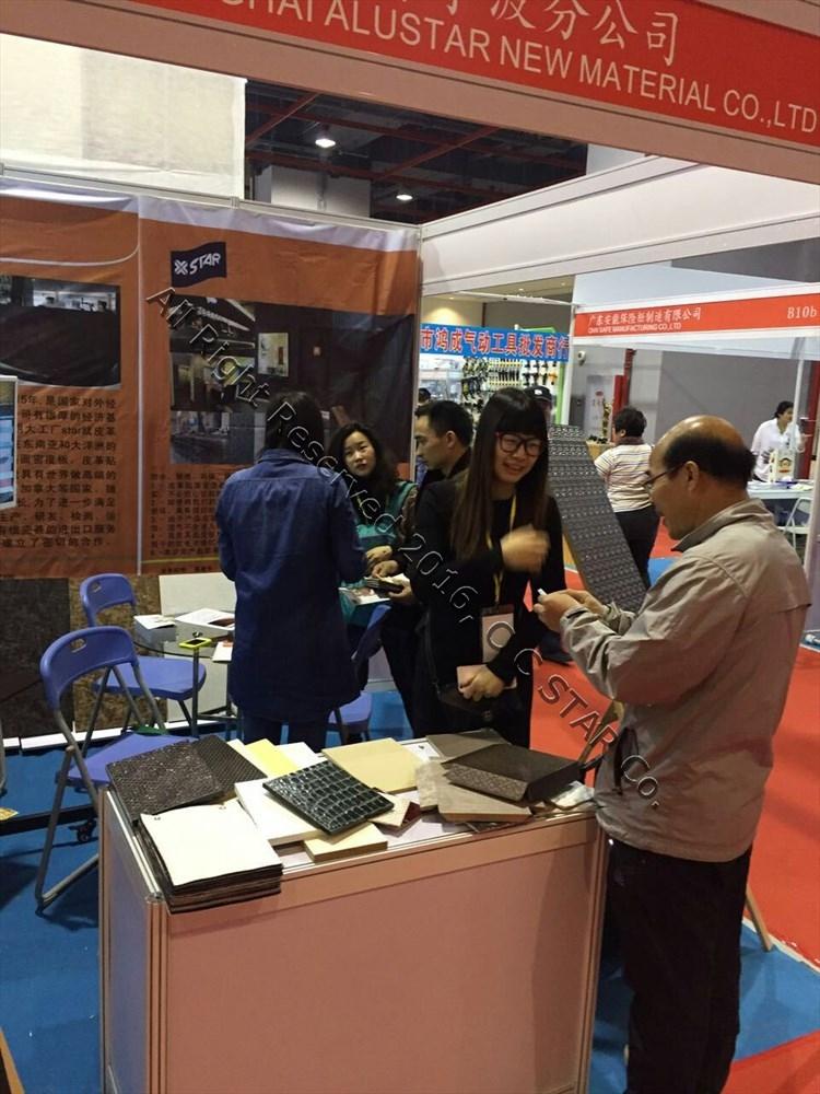 Charmineh Choob Star in Guangzhou Fair 2016