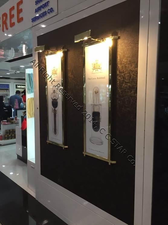 بکارگیری ورق متالیک مشکی چرمینه چوب استار در فرودگاه امام بعنوان دیوارپوش