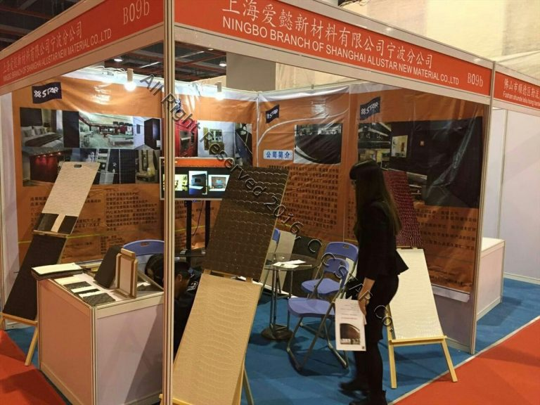 حضور چرمینه چوب استار در نمایشگاه گوانگجو چین ۲۰۱۶